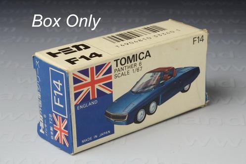 Tomica Original Box No.F 14 (Foreign Series)