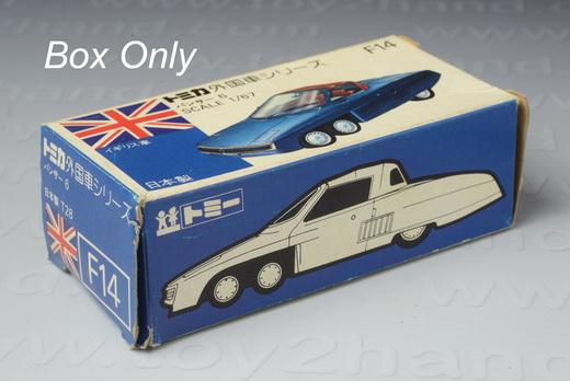 Tomica Original Box No.F 14 (Foreign Series) 1