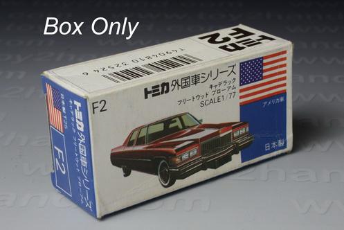 Tomica Original Box No.F 2 (Foreign Series)