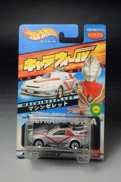 Machinezellet(from Ultramandyna TV.Series), Hot Wheels-Bandai no.cw9, Made in China by Mattel Inc.,
