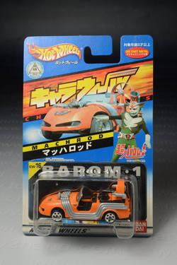 Machrod (from Barom-1), Hot Wheels-Bandai no.cw16, Made in China year 2001 by Mattel Inc., 7.5 cm.lo