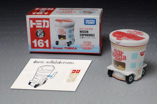 Nissin cup Noodle Car, Dream Tomica no.161