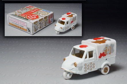 Daihatsu Midget (First Generation), Tomica 2015 New Year Lucky Draw Version,
