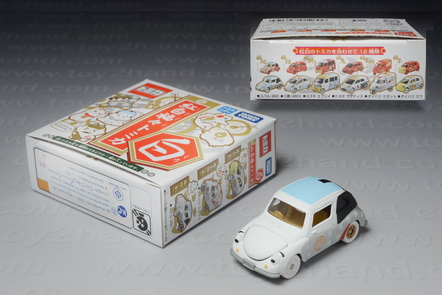 Subaru 360 (1958-1971), Tomica 2015 New Year Lucky Draw Version