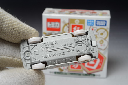 Subaru 360 (1958-1971), Tomica 2015 New Year Lucky Draw Version 3