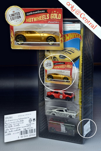 Hot Wheels Gold Limited Edition, 6 Hot Wheels diecast