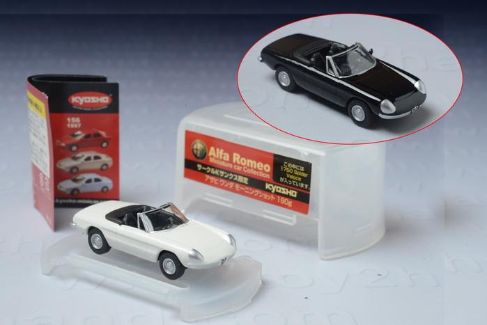 รถเหล็ก Kyosho- 1970 Alfa Romeo 1750 Spider Velooe