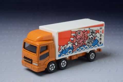รถเหล็ก Tomica No.7 Fuso Super Great Truck
