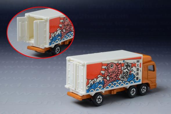 รถเหล็ก Tomica No.7 Fuso Super Great Truck 1