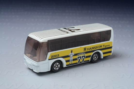 รถเหล็ก Tomica No.1 Mitsubishi Fuso Aero (Hanshin-Tigers Baseball Team)