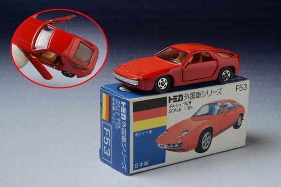 รถเหล็ก Tomica No.F53 Porsche 928