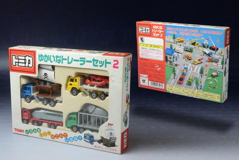 รถเหล็ก Tomica - Hino Truck Set