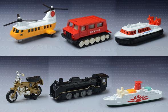 รถเหล็ก Tomica Vehicles (Gift Set in 1999) 2