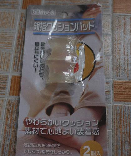 อุปกรณ์(ซิลิโคน)คั่นช่องนิ้วเท้า Japan Silicon Gel Toe Spacers