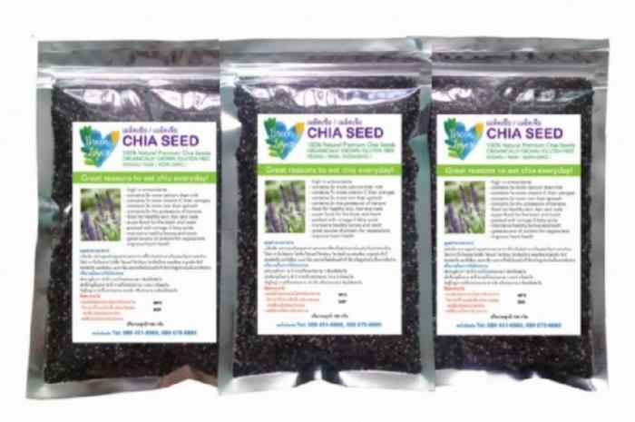 3ถุง200บาทChia seedsเมล็ดเชียมีคุณประโยชน์มากมายและที่สำคัญช่วยลดน้ำหนัก