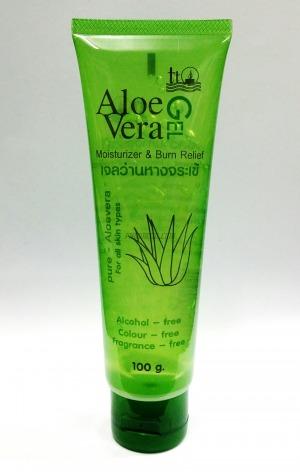 Aloe Vera Gelเจลว่านหางจระเข้ ไม่มีแอลกอฮอล์ไม่แต่งสีและกลิ่นให้ความชุ่มชื้นกับผิวทั้งอากาศร้อน-หนาว