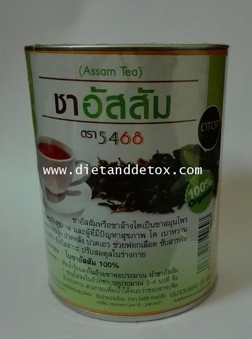 ชาอัสสัมหรือชาล้างไต เป็นชาสำหรับคนรักสุขภาพ