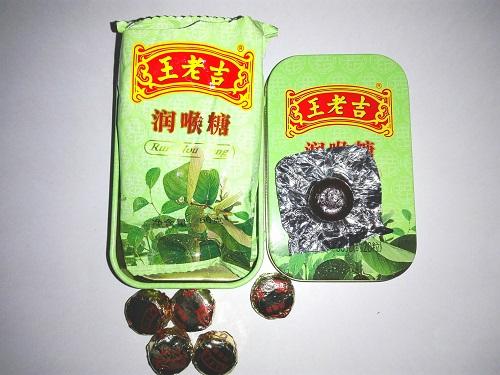 หวังเหล่าจี้王老吉ลูกอมสมุนไพรจีน อมง่ายรสชาติชุ่มคอ แก้เจ็บคอแก้เจ็บคอรสชาดเย็น