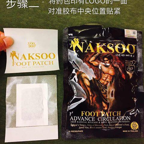 แผ่นแปะเท้านักสู้NAKSOO FOOT PATCHช่วยล้างสารพิษปรับสมดุลร่างกาย