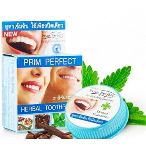 ยาสีฟันสมุนไพร ภูมิพฤกษาพริมเพอร์เฟค สำหรับคนรักสุขภาพฟัน