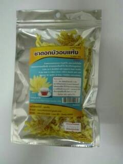 ชาดอกบัวLotus Flower Tea ขนาด10กรัม