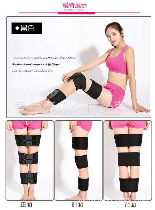 เข็มขัดแก้ขาโก่งแบบรัด3ท่อนO/X Leg Belt 1