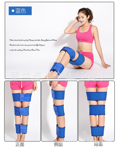 เข็มขัดแก้ขาโก่งแบบรัด3ท่อนO/X Leg Belt 2