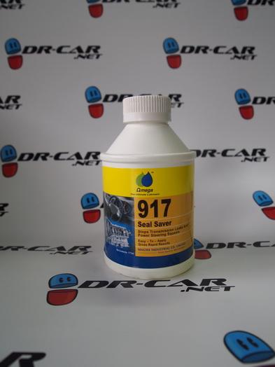 Omega 917 น้ำยาอุดรอยรั่วเอนกประสงค์