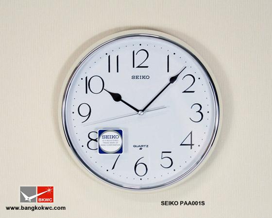 SEIKO CLOCK PAA001S (11นิ้ว)