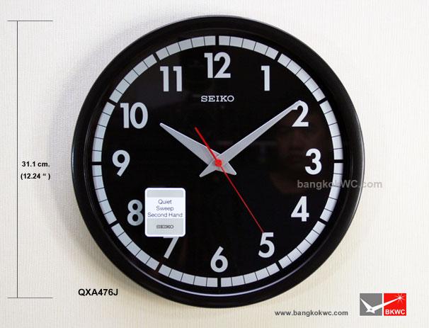 นาฬิกาแขวน SEIKO CLOCK QXA476K (12นิ้ว)