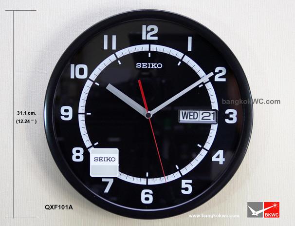 นาฬิกาแขวน SEIKO CLOCK QXF101A (12นิ้ว) (((((สินค้าหมด ยังไม่มีกำหนด)))))
