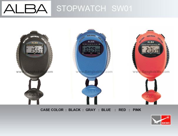 นาฬิกาจับเวลา ALBA Stopwatch SW01 1/100sec (มีสินค้าพร้อมส่ง)