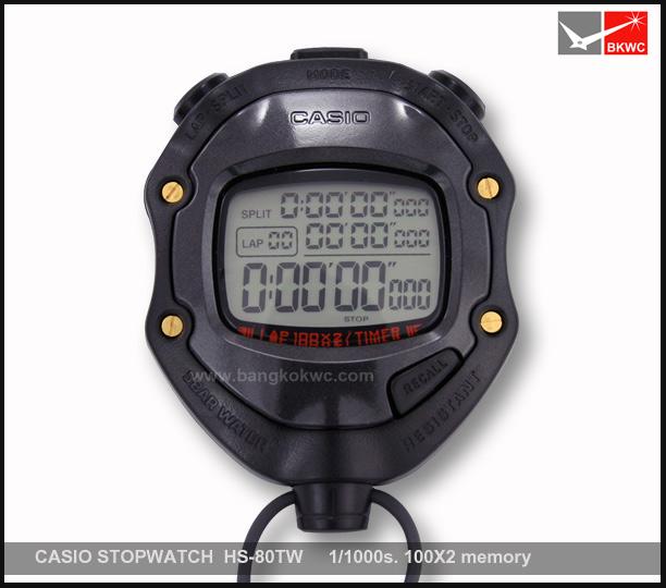 นาฬิกาจับเวลา CASIO STOPWATCH HS-80TW (MULTI-FUNCTION) (มีสินค้าพร้อมส่ง)