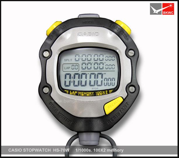 นาฬิกาจับเวลา CASIO STOPWATCH SPORTY 1/1000 sec. HS-70W (สินค้าพร้อมส่ง)
