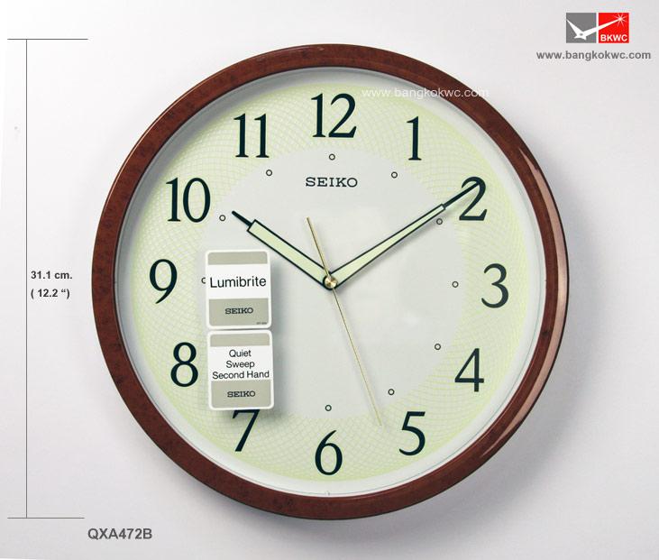 นาฬิกาแขวน SEIKO CLOCK QXA472B (12 นิ้ว)