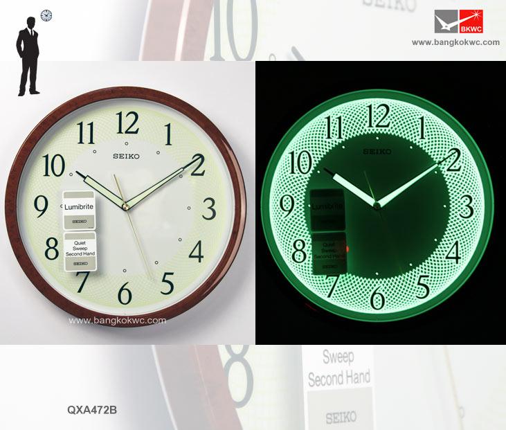 นาฬิกาแขวน SEIKO CLOCK QXA472B (12 นิ้ว) 3