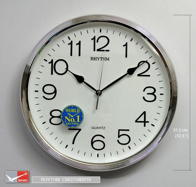 นาฬิกาแขวน RHYTHM CMG734BR19  (12.3 นิ้ว) กรอบสีเงิน