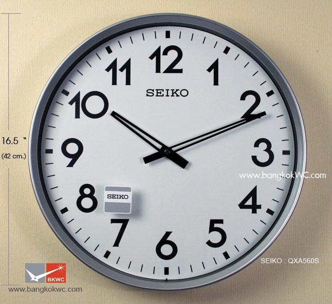 นาฬิกาแขวน SEIKO Office Standard Clock QXA560S (ขนาด16.5 นิ้ว)