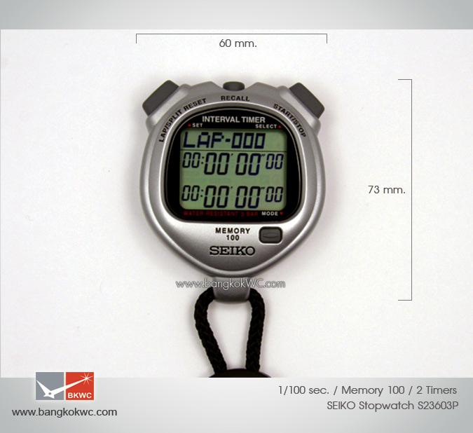 นาฬิกาจับเวลา SEIKO STOPWATCH 1/100s , 100Lap Memory ,Timer ,S23603P (สินค้าพร้อมส่ง)