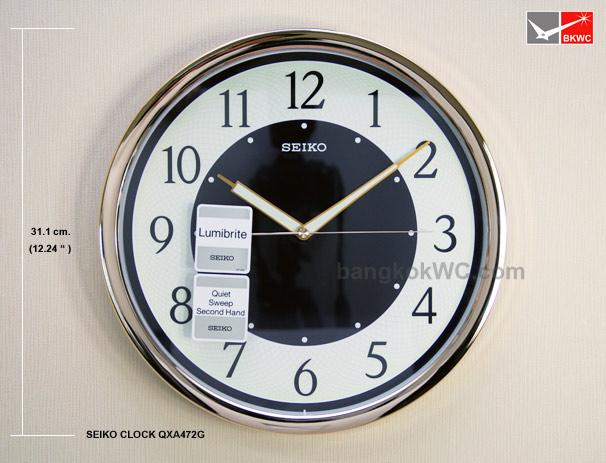 นาฬิกาแขวน SEIKO CLOCK QXA472G (12 นิ้ว) (มีสต๊อค จำนวน 1 เรือน)