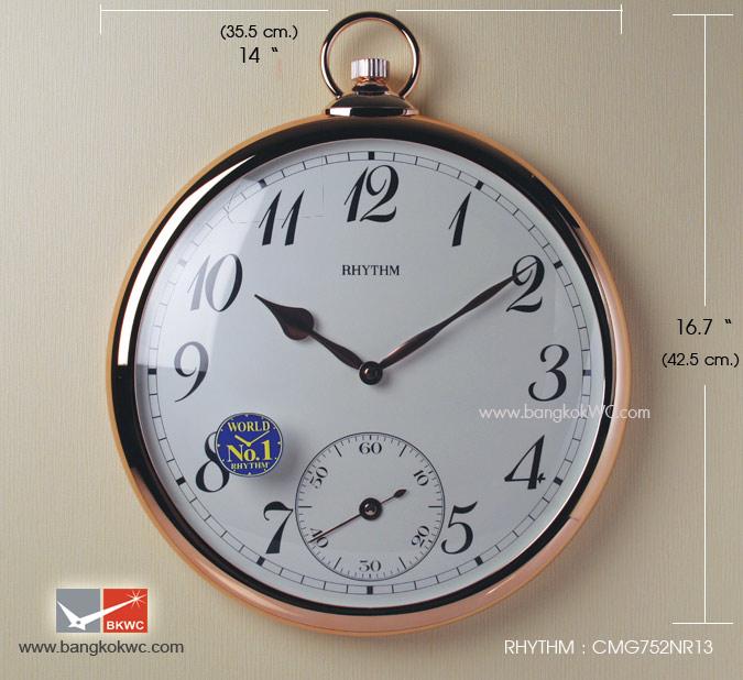 นาฬิกาแขวน RHYTHM รุ่น CMG752NR13