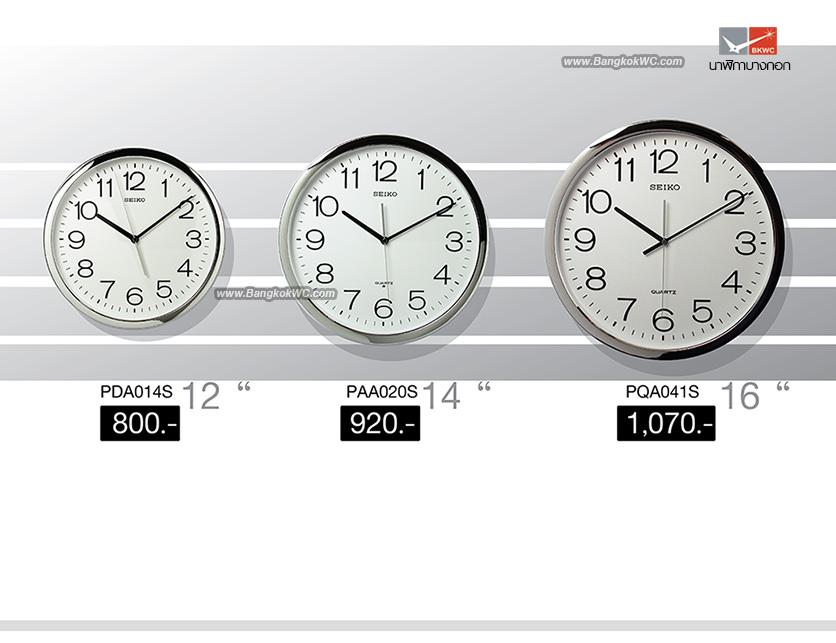 นาฬิกาแขวน SEIKO Office Standard Clock PDA014S (12นิ้ว) (มีสินค้าพร้อมส่ง) 5