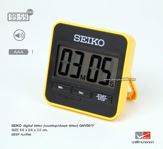 DIGITAL TIMER SEIKO QHY001Y  (สินค้าใหม่ MAR,2016)
