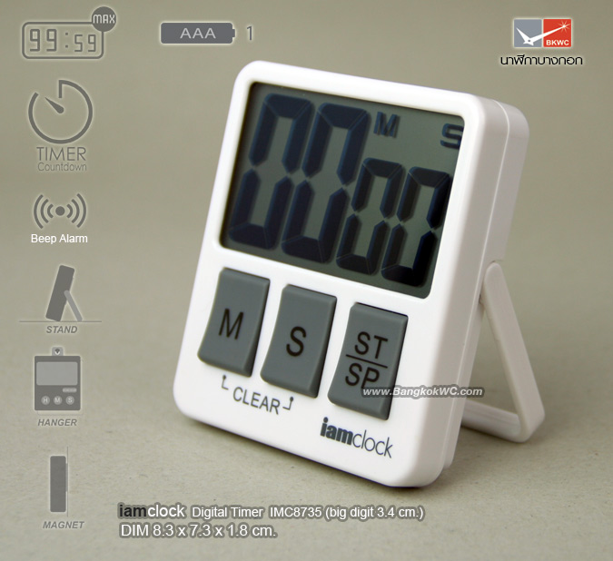 Digital Timer IAMCLOCK  IMC8735