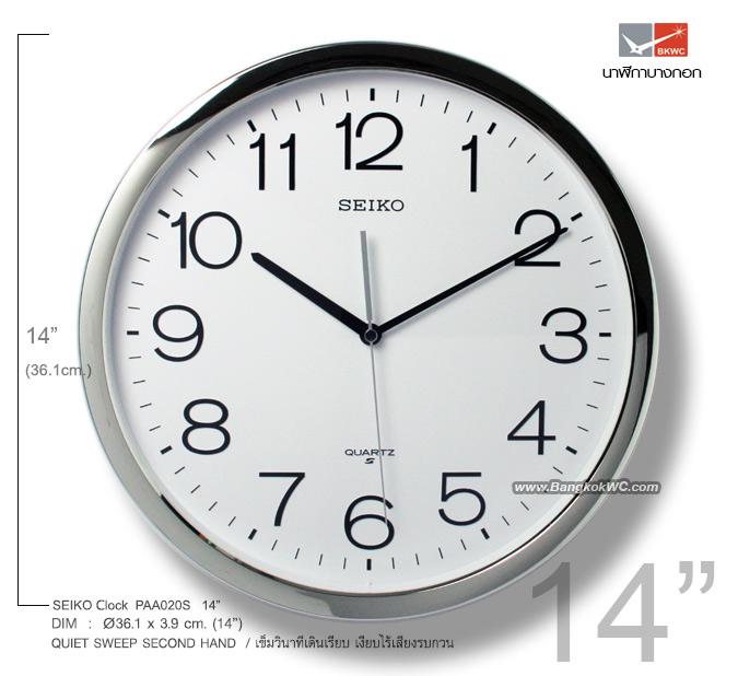 นาฬิกาแขวน SEIKO Office Standard Clock  PAA020S (14นิ้ว) (มีสินค้าพร้อมส่ง)