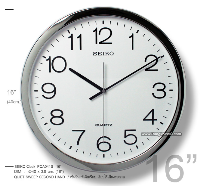 นาฬิกาแขวน SEIKO Office Standard Clock PQA041S (16นิ้ว) (มีสินค้าพร้อมส่ง)