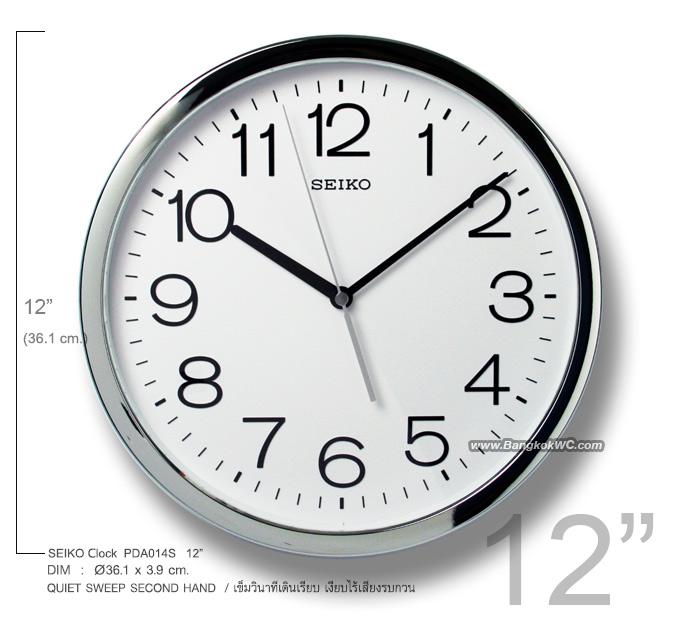 นาฬิกาแขวน SEIKO Office Standard Clock PDA014S (12นิ้ว) (มีสินค้าพร้อมส่ง)