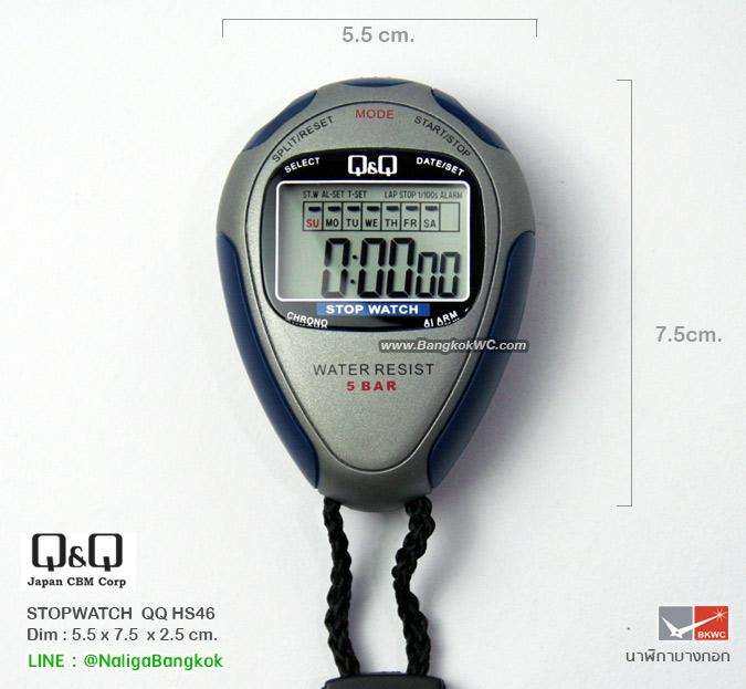 นาฬิกาจับเวลา QQ Stopwatch 1/100s HS46