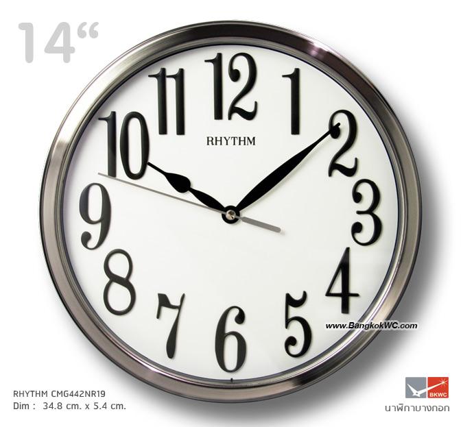 นาฬิกาแขวน Wall Clock RHYTHM CMG442NR19  14 inch.