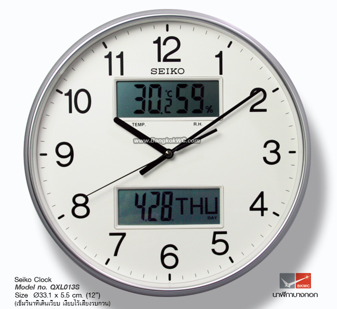 WALL CLOCK SEIKO QXL013S